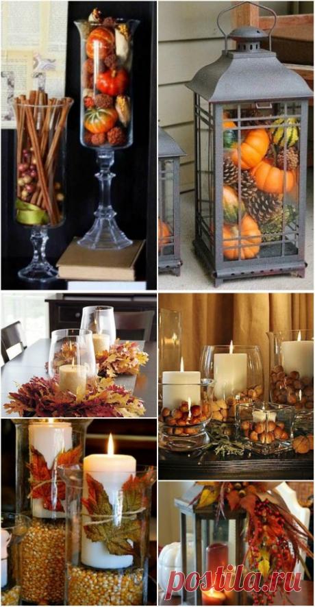 Осенний декор комнаты: реальные примеры — Полезные советы