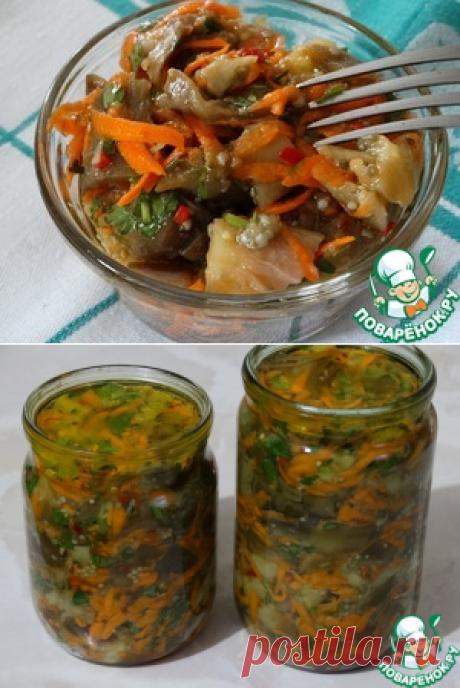 8-часовые маринованные баклажаны - кулинарный рецепт