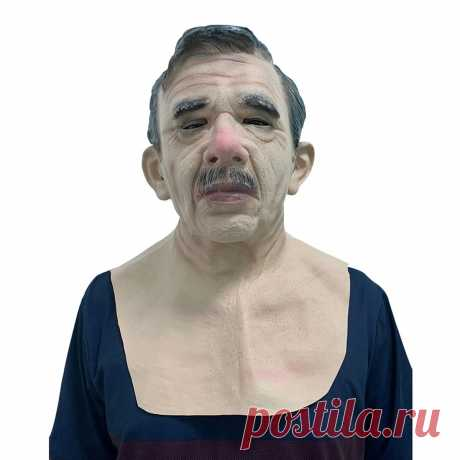 Halloween party horror mask spoof mask old man mask party verbal decoration performance props Sale - Banggood.com