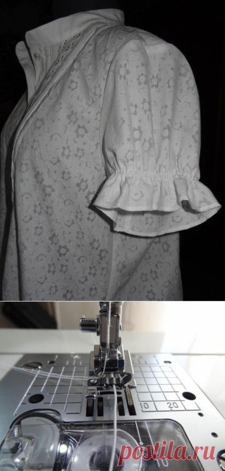 Como coser las venas de goma