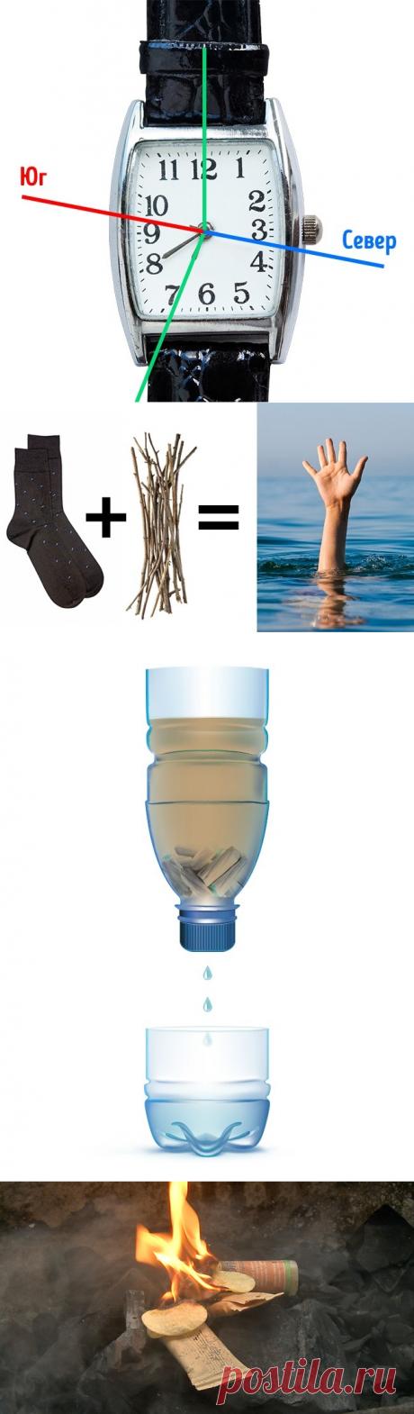 10 простых вещей, которые могут однажды спасти вам жизнь   В темпі життя