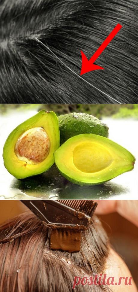 Как скрыть седину при помощи натуральных средств  Если вы уже заметили у себя несколько белых волос, внимательно прочитайте эту статью. В ней мы расскажем о том, как можно скрыть седину при помощи натуральных средств.