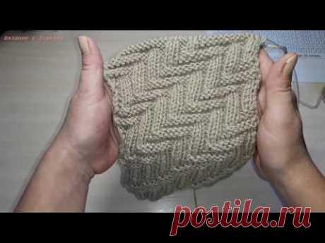 (276) Теневой зигзаг. Двухсторонний узор спицами. - YouTube