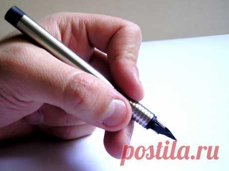 Как правильно писать некоторые известные слова » Женский Мир