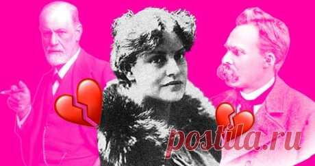 5 крутых фактов о русской немке Лу Саломе, которая разбила сердце Ницше и Фрейду Роковая женщина.