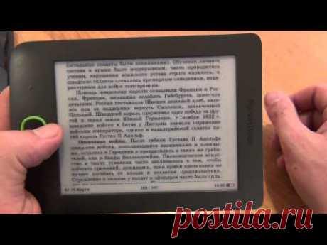 El libro PocketBook electrónico 515. La revista 2