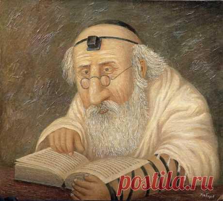 Еврейские пословицы и поговорки, которые помогут стать богаче   Еврейский ресторан   Яндекс Дзен