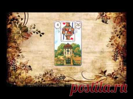 "4. Карта ""Дом"" - карты Марии Ленорман"