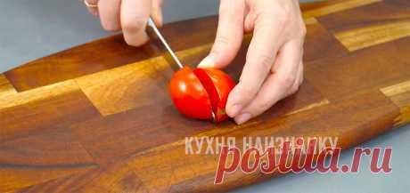 Не добавляю к помидорам ни соль, ни специи, ни кислоту: заливаю обычной водой, зимой как свежие (моя любимая заготовка на зиму) | Кухня наизнанку | Яндекс Дзен