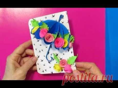 Красивая открытка сделанная своими руками на День Рождение/юбилей-идеи поздравительных/DIY^card idea