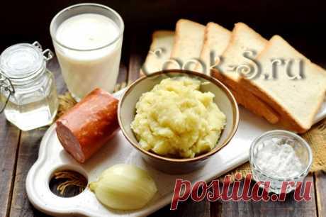 Быстрые пирожки из тостового хлеба - рецепт с фото