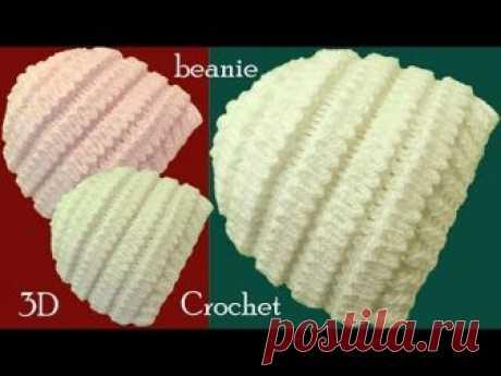 Gorro a Crochet en punto acordeón 3D tejido tallermanualperu