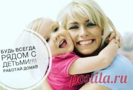 ⭕ 10 нестандартных идей для мам в декрете »>