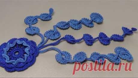 УРОК ВЯЗАНИЯ.Элемент для ирландского кружева.Crochet flower pattern.Irish lace.