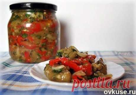 Salad from an eggplant (marinated) - Simple recipes of Овкусе.ру