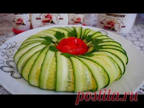 Салат с КАЛЬМАРАМИ. Салат на праздничный стол, праздник, Новый Год. Вкусный салат. Простой рецепт