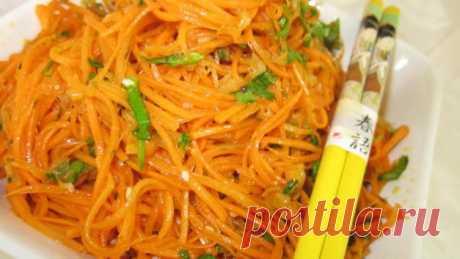 Морковка по-корейски - корейское блюдо? Решайте сами | Еда и кулинария