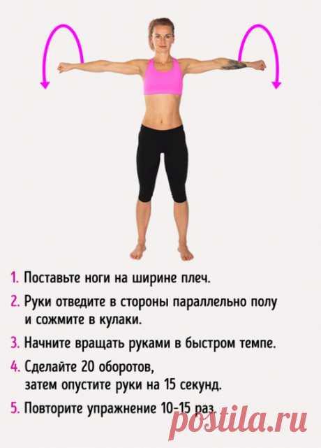 6 лучших упражнений для укрепления рук, на которые потребуется всего 20 минут