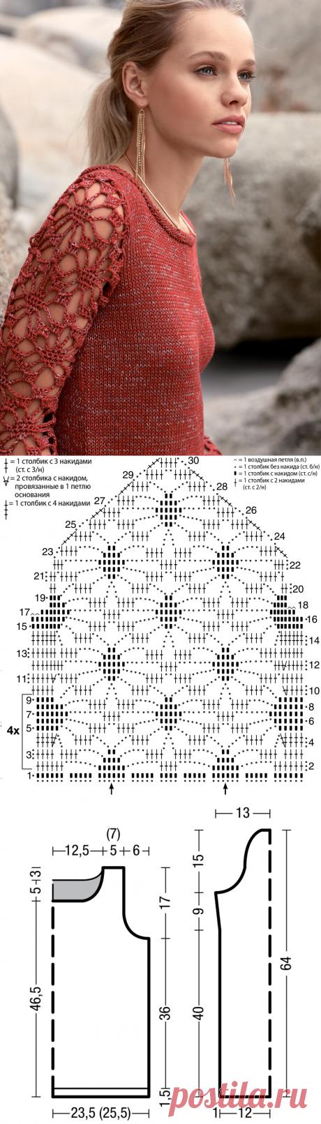 Женский джемпер с ажурными рукавами - схема вязания крючком. Вяжем Джемперы на Verena.ru