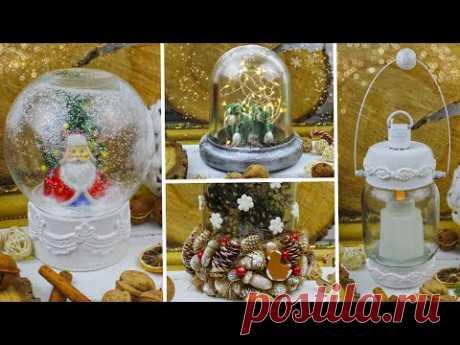 4 ИДЕИ красивого декора из стеклянных банок, ваз и прочего 💡 Зимний/Новогодний DIY