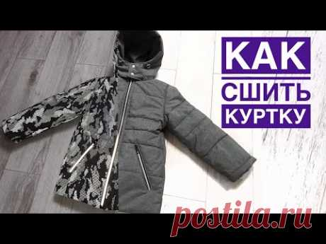 Как сшить детскую зимнюю куртку. Светоотражающая мембрана |TIM_hm|
