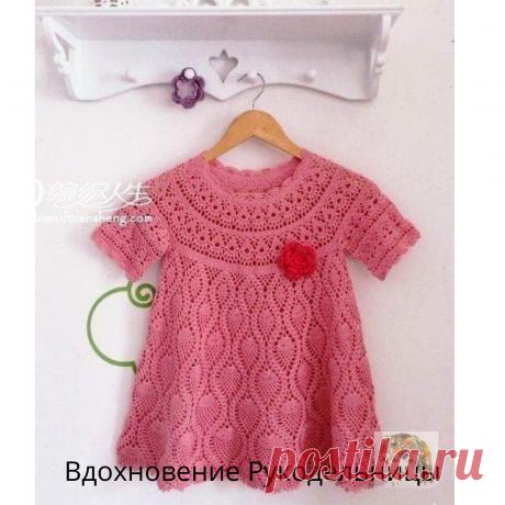 Симпатичное детское платье крючком со схемой! Вдохновляйтесь!   ВДОХНОВЕНИЕ РУКОДЕЛЬНИЦЫ   Яндекс Дзен