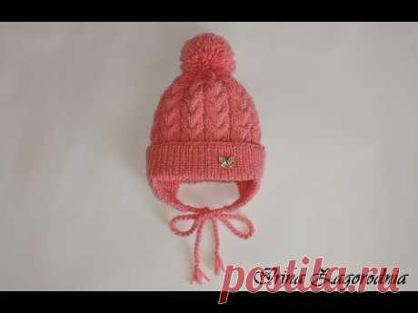 Детская шапка спицами-мода всех годов.Ультрамодная шапка с ушками-красивым узором