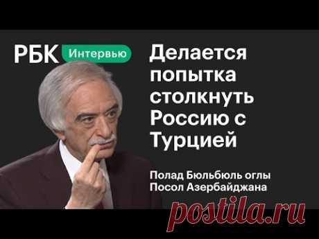 Посол Азербайджана о турецких F-16, сирийских наемниках в Карабахе и Пашиняне. Эксклюзивное интервью