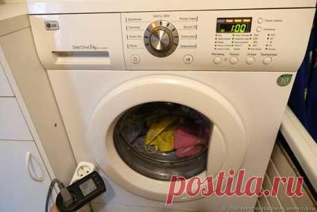 Сколько потребляет стиральная машина и стоит ли экономить   О технике и не только   Яндекс Дзен