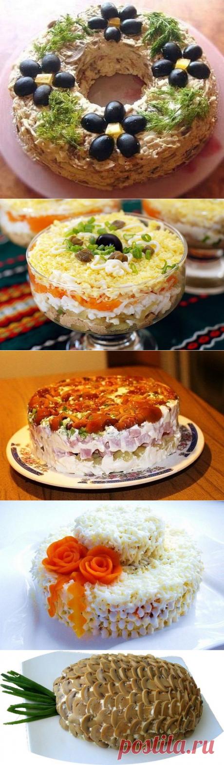 ТОП самых ПИКАНТНЫХ вариантов праздничных слоеных салатов!