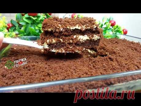 Это десерт можно есть губами * Готовится очень просто и быстро☆Быстрый торт к чаю * УЗБЕЧКА ГОТОВИТ