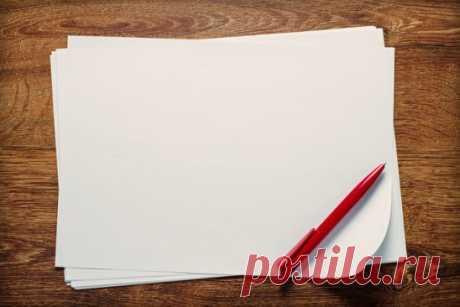 Я ВОЗЬМУ БУМАГУ... Белый лист бумаги, Ручка,карандаш, Нарисую образ, Напишу рассказ. Попрошу я Бога Мне слегка помочь, Чтоб увидеть образ, Чтобы смысл понять. Чтобы тронул душу, Чтоб ожил тот образ, Чтобы удивился Тот,кто прочитает, Кто решит взглянуть. Чтоб запечатлелись Тонкие моменты, Линии сюжета. Чтобы говорили С каждым на его, Только лишь ему, Понятном языке. Чтобы захотелось Вновь и вновь вернуться, Посмотреть на образ, Пробежать по строчкам. Я возьму бумагу, Ручку,карандаш, Н