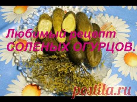 PICKLES. Favourite recipe of PICKLES.