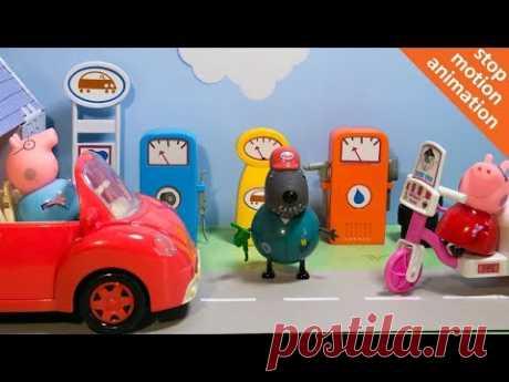 СВИНКА ПЕППА и заправка Дедушки Пса. Мультик из игрушек (Peppa Pig) на русском. Веселые карусели