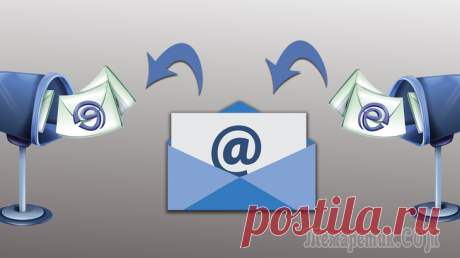 How to adjust transfer of all letters from one mail on another!
