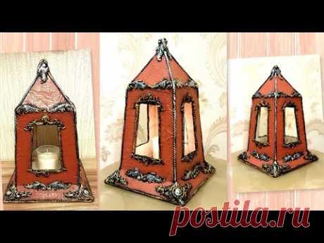 DIY / Beautiful Cardboard Lantern /How to make Lantern/Home decor