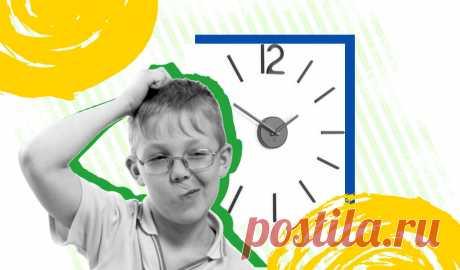 Как с помощью тайм-менеджмента организовать школьника во время дистанционного обучения | Движение времени | Яндекс Дзен