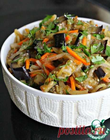 Овощной салат с баклажанами Кулинарный рецепт