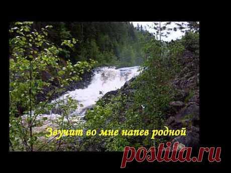 КАРЕЛИЯ - YouTube