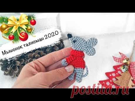 Мастер-класс: брошка мышка в свитере крючком crochet mouse - YouTube