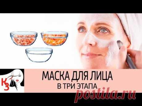 Английская маска для лица