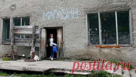 Россияне стали чаще покупать еду в кредит - Новости Mail.ru
