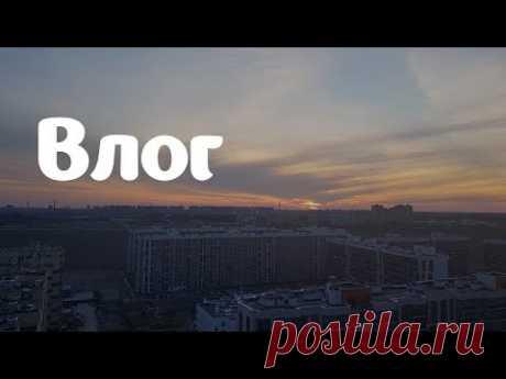 Anna Paul | Воскресный влог | О съёмке видео и о каналах на YouTube