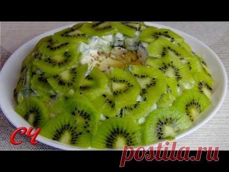 """¡La ensalada \""""la Pulsera De malaquita\"""" la Ensalada sabrosa!\/Salad \""""Malachite Bracelet"""