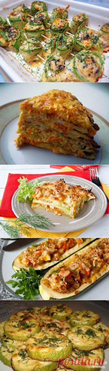 5 mejores platos de los calabacines