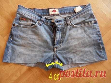 Шорты из старых джинсов — Чудеса
