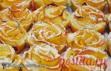 Яблочные розы из слоеного теста - Handmade-Paradise