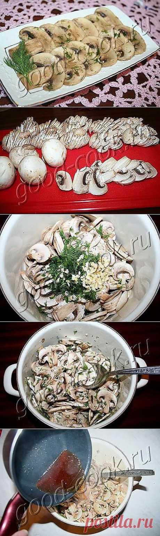 Хорошая кухня - оригинальная закуска из шампиньонов. Кулинарная книга рецептов. Салаты, выпечка.