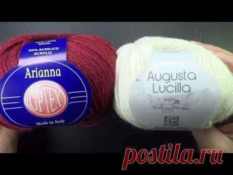 Обзор Новинок итальянской пряжи Arianna, Augusta Lucilla от  www.100wool.it
