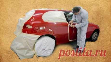 Для чего малярный скотч при ремонте автомобиля